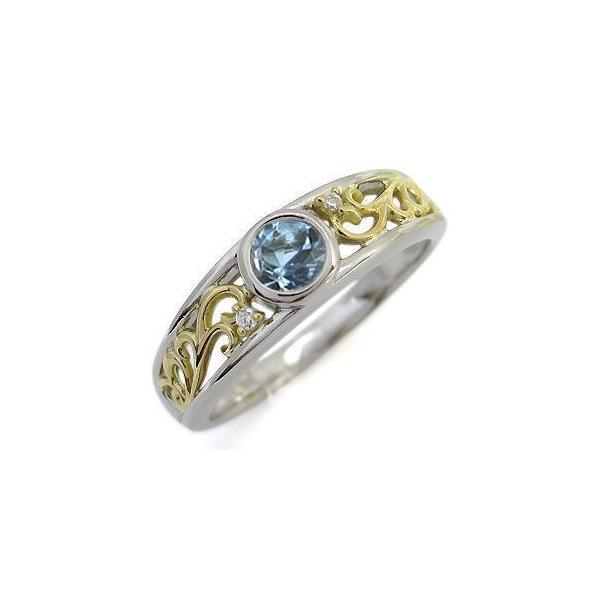 プラチナ 18金 コンビ リング 一粒 アクアマリンサンタマリア 指輪