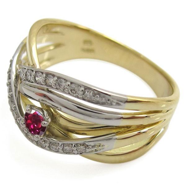 婚約指輪 ルビー エンゲージリング 18金 プラチナ コンビリング