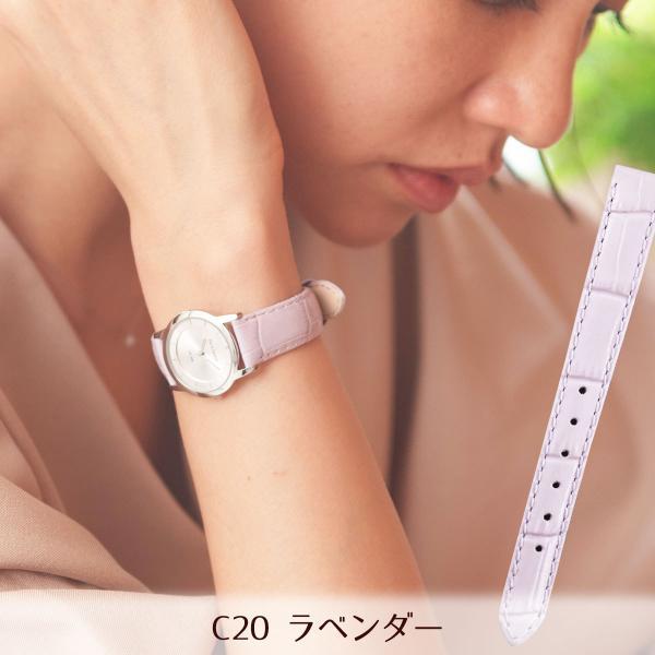 牛革クロコ型押しレザーベルト(10/12/14mm)