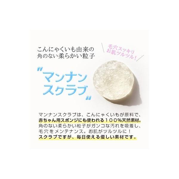 公式PLUESTプルエスト マンナンジェリーハイドロウォッシュ 120g 正規品 ご使用ガイドブック付 洗顔 pluest-official 06