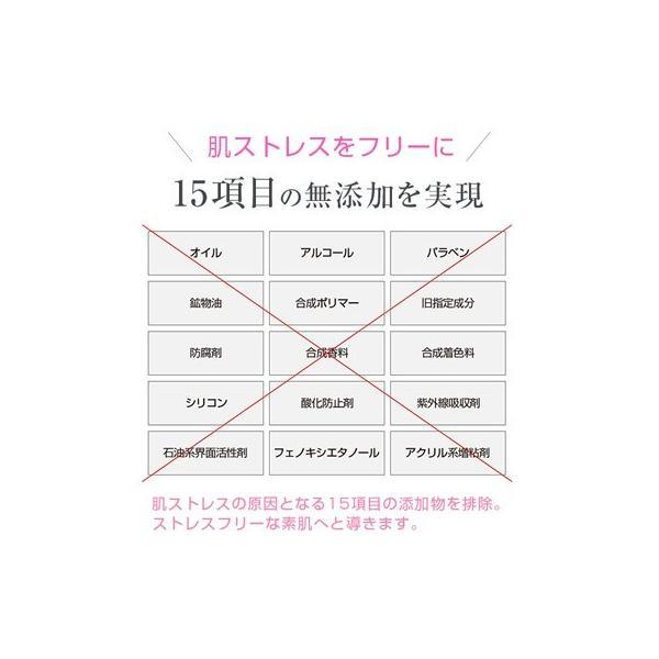 公式PLUESTプルエスト マンナンジェリーハイドロウォッシュ 120g 正規品 ご使用ガイドブック付 洗顔 pluest-official 08
