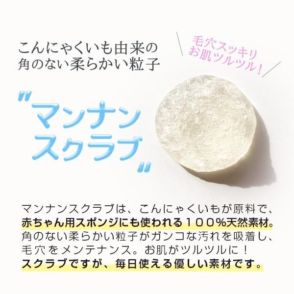 公式PLUESTプルエスト  マンナンジェリーハイドロウォッシュ トラベルサイズ 16g 正規品 ご使用ガイドブック付 洗顔|pluest-official|06