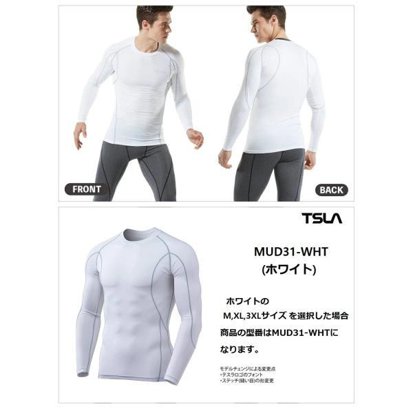 TESLA  テスラ オールシーズン スポーツシャツ コンプレッションウェア メンズ 長袖 MUD11|plum-net|03