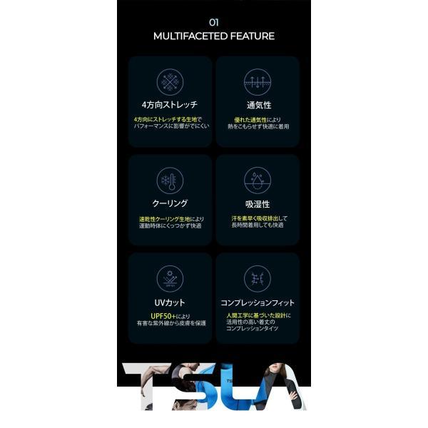 テスラ お得な 2点セット(上下セット)加圧メンズ  スポーツ シャツ, ロング タイツ TESLA MUT02,12/MUP19 SET|plum-net|02