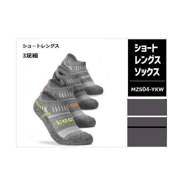 テスラ ソックス 3足組 抗菌防臭・吸汗速乾 ショートレングスTESLA・MZS04スポーツソックス  グレー / ブラック / ホワイト|plum-net|05