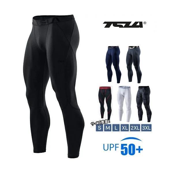 テスラ  メンズ ロング タイツオールシーズン スポーツタイツ コンプレッションウェア アンダーウェア TESLA P16BKRZ/MUP19|plum-net