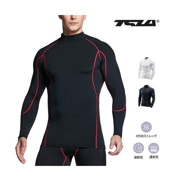 テスラ[TESLA] 長袖ハイネック スポーツシャツUVカット・吸汗速乾 コンプレッションウェア パワーストレッチ アンダーウェア MUT12/32-KKR