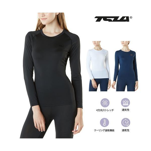 レディース コンプレッションウェア シャツ ロングスリーブ 着圧スポーツシャツ 機能性インナー テスラTESLA FUD01-BLK/WHT|plum-net