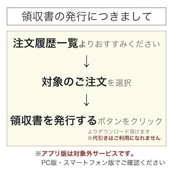 ( 梅酒 ギフト プレゼント お酒 ) にごり梅酒 熊野かすみ 720ml|plumsyokuhin|08
