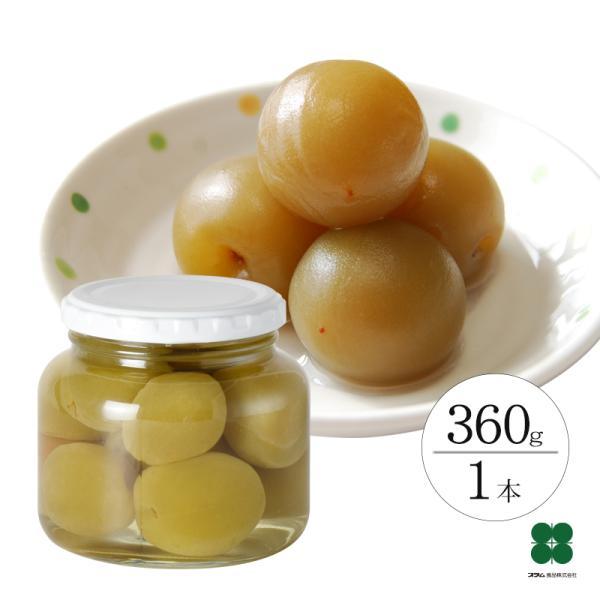 梅の甘露煮 甘露梅 コンポート こはく 梅 梅の実 お砂糖のみで甘く炊いた梅