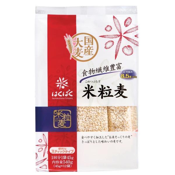米粒麦 便利な小分けタイプ 国産大麦 おいしく麦生活 はくばく 45g×12袋×6パック