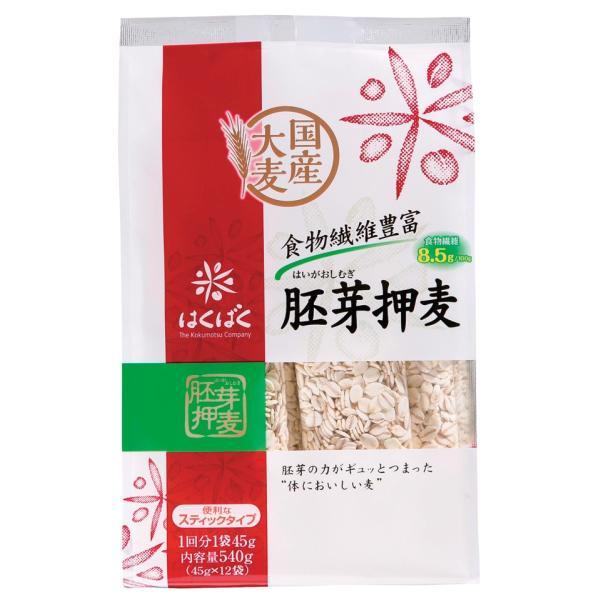 胚芽押麦 便利な小分けタイプ 国産大麦 おいしく麦生活 はくばく 45g×12袋×6パック