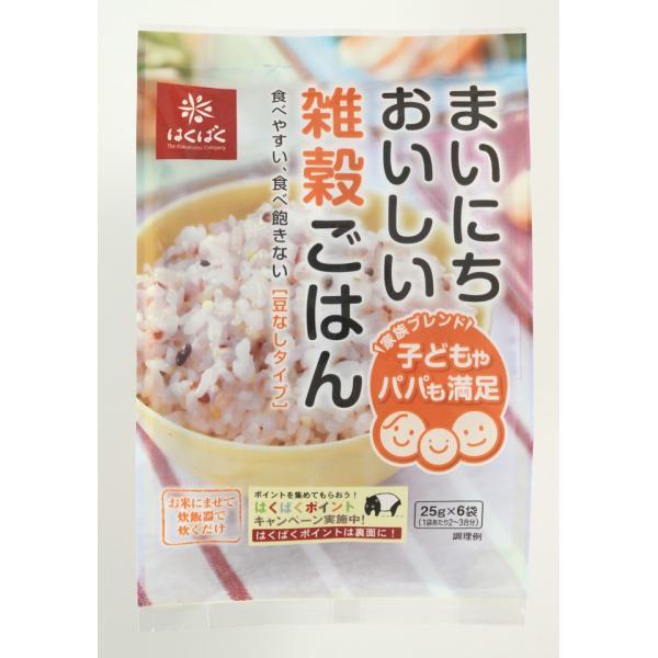 まいにちおいしい雑穀ごはん 便利な小分けタイプ まとめ買い はくばく 25g×6袋×6パック