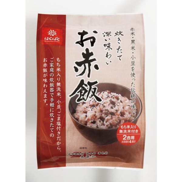 お赤飯 もち米入り無洗米 簡単炊飯 本格派 まとめ買い はくばく 311g×6パック