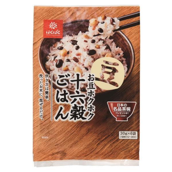 お豆ホクホク十六穀ごはん 炊き方簡単 便利な小分けタイプ まとめ買い はくばく 30g×6袋×6パック