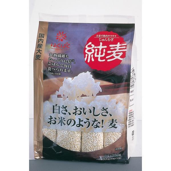 純麦 小分けタイプ 食物繊維豊富 簡単炊飯 おいしく麦生活 はくばく 50g×12袋×6パック