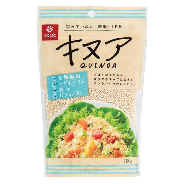 スーパーフード キヌア 食物繊維 マグネシウム 鉄分 ビタミンB1 まとめ買い はくばく 300g×8袋セット