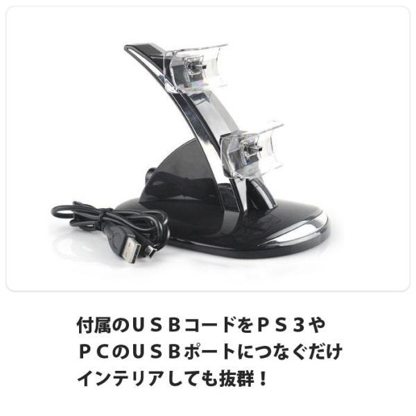 PS3 コントローラーチャージングスタンド ダブル インテリア充電器 2台充電可能 収納にも|plus-a|04