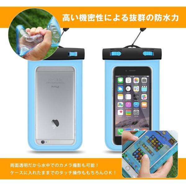 防水ケース スマホケース iPhoneX(5.8インチ)まで対応 アイフォン Android 携帯 防水カバー 海 プール お風呂 水中撮影 スキー アイコス 入れにも iQOS|plus-a|02