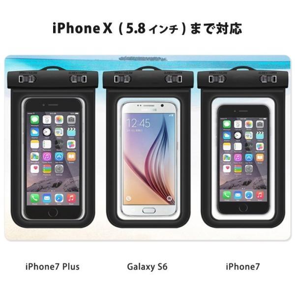 防水ケース スマホケース iPhoneX(5.8インチ)まで対応 アイフォン Android 携帯 防水カバー 海 プール お風呂 水中撮影 スキー アイコス 入れにも iQOS|plus-a|03