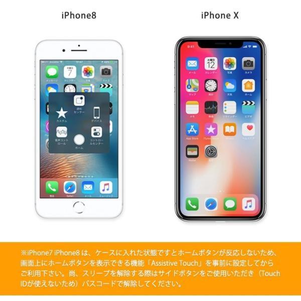 防水ケース スマホケース iPhoneX(5.8インチ)まで対応 アイフォン Android 携帯 防水カバー 海 プール お風呂 水中撮影 スキー アイコス 入れにも iQOS|plus-a|04