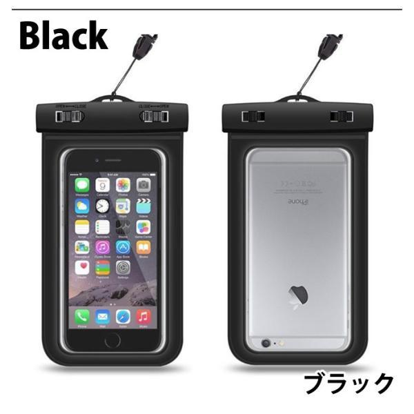 防水ケース スマホケース iPhoneX(5.8インチ)まで対応 アイフォン Android 携帯 防水カバー 海 プール お風呂 水中撮影 スキー アイコス 入れにも iQOS|plus-a|06