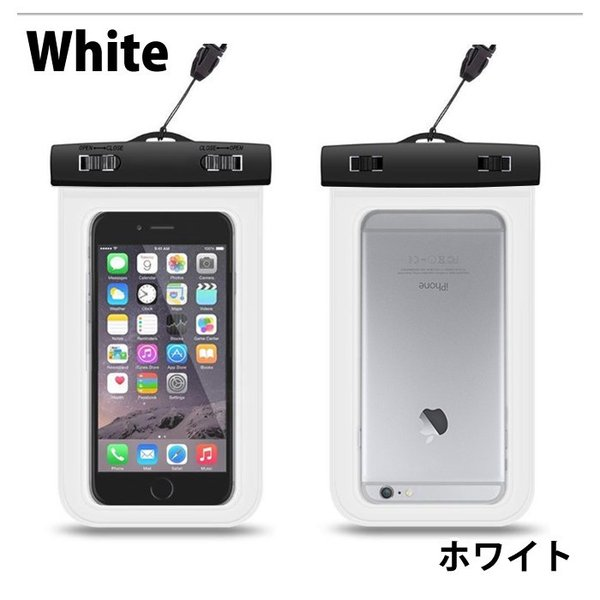 防水ケース スマホケース iPhoneX(5.8インチ)まで対応 アイフォン Android 携帯 防水カバー 海 プール お風呂 水中撮影 スキー アイコス 入れにも iQOS|plus-a|07