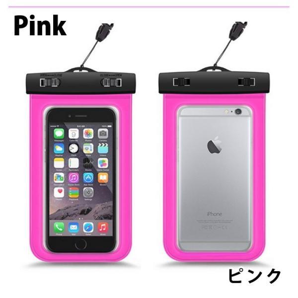 防水ケース スマホケース iPhoneX(5.8インチ)まで対応 アイフォン Android 携帯 防水カバー 海 プール お風呂 水中撮影 スキー アイコス 入れにも iQOS|plus-a|10