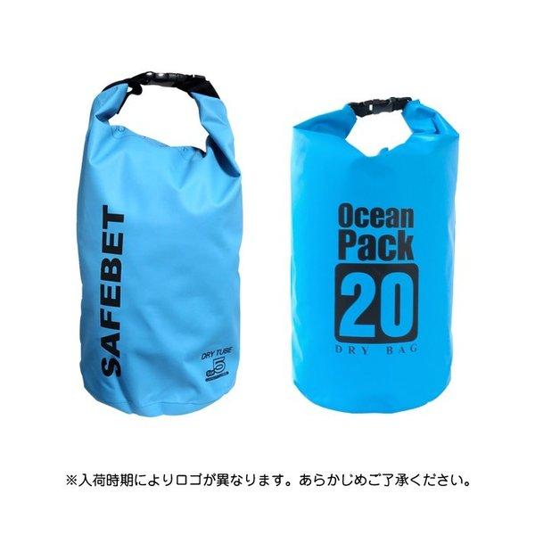 10L 2way 防水バッグ ドライバッグ ドライチューブ ダイビング プール 海 海水浴 マリン スポーツ アウトドア スイミング 防水 収納 バッグ 防水ケース|plus-a|05