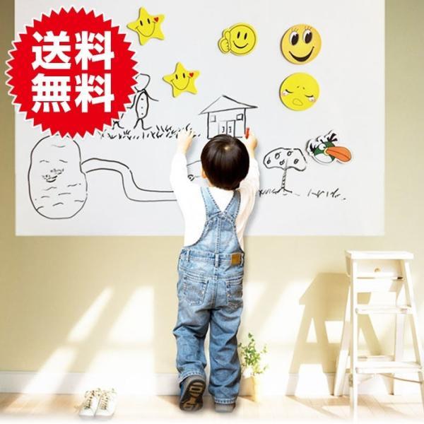 壁がホワイトボードに 便利な ホワイトボード シート 大判 ウォールステッカー お絵かき 子供部屋 会議室 オフィス 掲示板 教室 文具 事務用品|plus-a