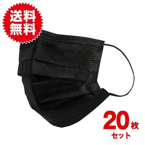 20枚入 黒 ブラック マスク 使い捨て ファッションマスク メンズ レディース ユニセックス 花粉症 対策 インフルエンザ 予防|plus-a