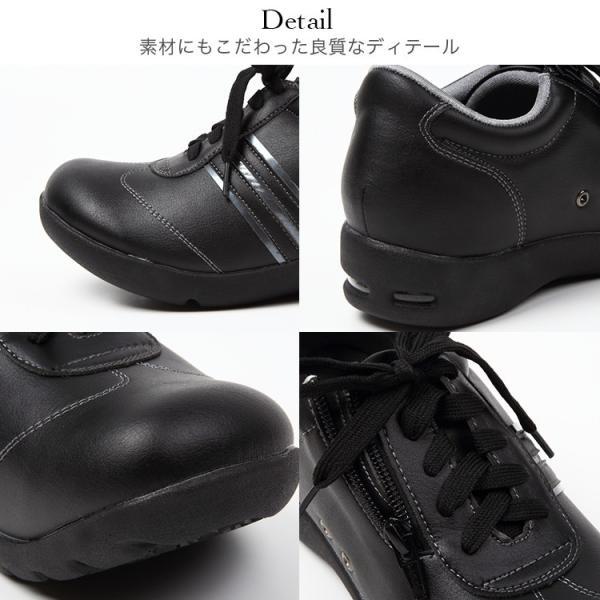 ニーサポートシューズ コンフォートシューズ 大きいサイズ レディース メンズ スニーカー 靴 黒 ブラック サポート 膝に優しい 3L 4L|plus-comfort|04