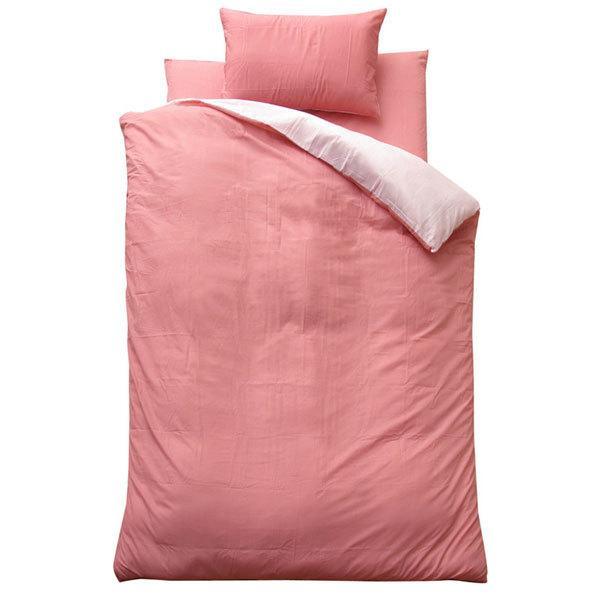 布団カバー シングル 3点セット 洗える リバーシブル 掛けカバー 敷布団カバー 枕カバー 新生活 ピローケース 布団カバー おしゃれ かわいい ピンク