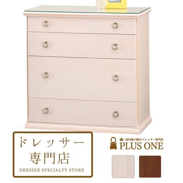 チェスト ドレッサー 多段 木製 寝室 ローチェスト デスク 化粧台 可愛い 姫系 白色 日本製 国産 送料無料 収納 ポエム|plus-one-kagu