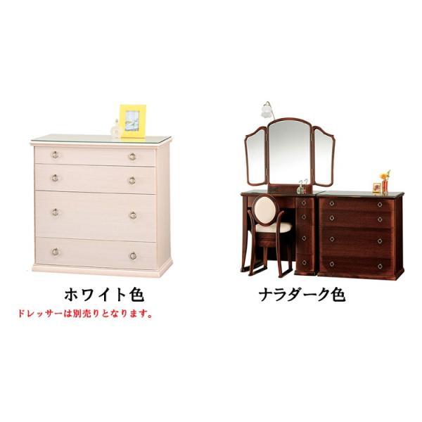 チェスト ドレッサー 多段 木製 寝室 ローチェスト デスク 化粧台 可愛い 姫系 白色 日本製 国産 送料無料 収納 ポエム|plus-one-kagu|04
