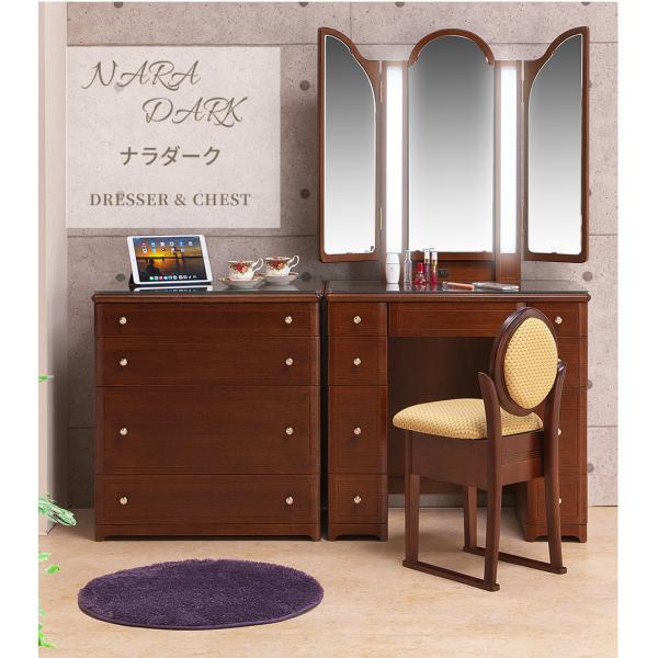 チェスト ドレッサー 多段 木製 寝室 ローチェスト デスク 化粧台 可愛い 姫系 白色 日本製 国産 送料無料 収納 アリス|plus-one-kagu|04