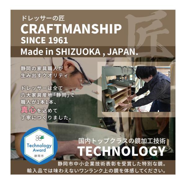 チェスト ドレッサー 可愛い 姫系 白色 日本製 国産 送料無料 収納 フローラル|plus-one-kagu|07