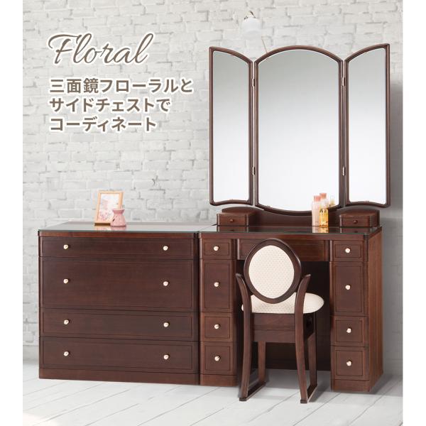 チェスト ドレッサー 可愛い 姫系 白色 日本製 国産 送料無料 収納 フローラル|plus-one-kagu|06