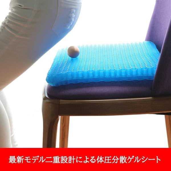クッション 座布団 ジェルクッション 腰痛 低反発 ハニカム デスクワーク 椅子 ドライブ 釣り 座り仕事 ゲルクッション|plus-smile|16