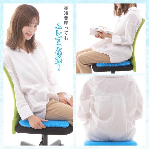 クッション 座布団 ジェルクッション 腰痛 低反発 ハニカム デスクワーク 椅子 ドライブ 釣り 座り仕事 ゲルクッション|plus-smile|09