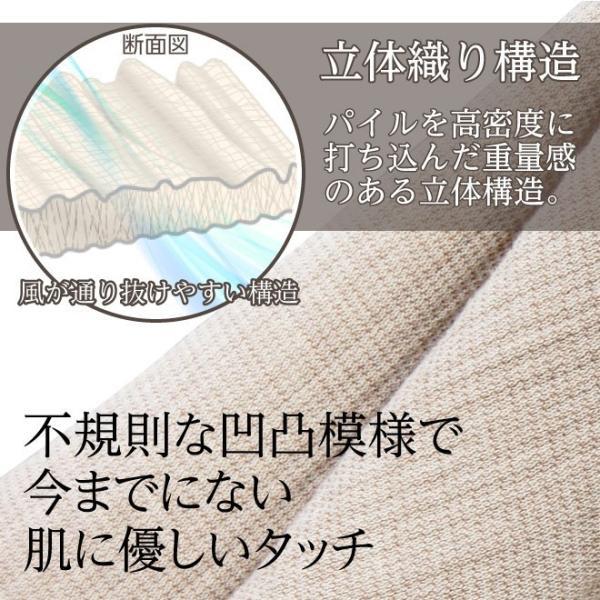 お試し価格 枕 カバー 35×50 ひんやり ピローパッド 国産 日本製 枕カバー 布団 寝具 カバー 枕カバー 高野口made plus1-store 06
