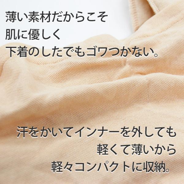 【2枚セット】ブラ の下につけて 胸の 汗取り 対策インナー 臭い対策 レディース 汗 消臭 テイジン インナー 汗パッド 制汗 デオドラント 多汗症 チラ見え防止|plus1-store|08