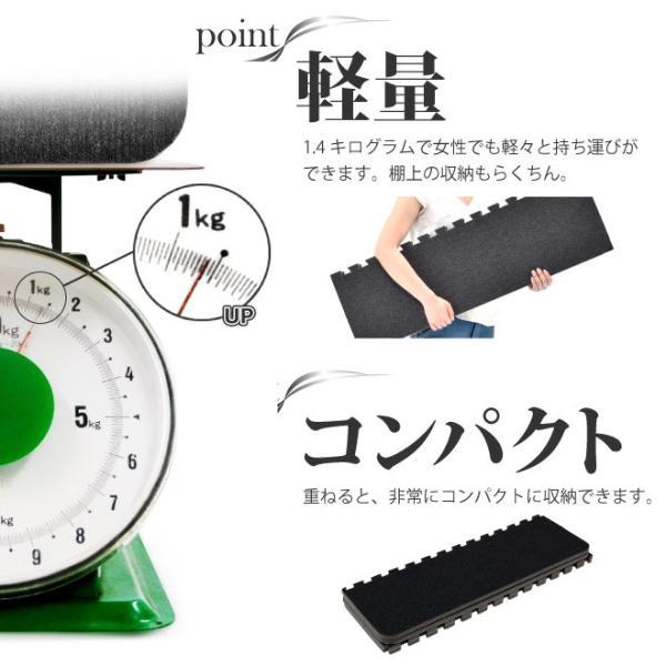 日本製 すのこ ベッド すのこ型除湿マット 防ダニ抗菌防臭 備長炭 帝人 エアジョブ ベッド用 シングル 結露 すのこマット 除湿シート 吸湿シート|plus1-store|15
