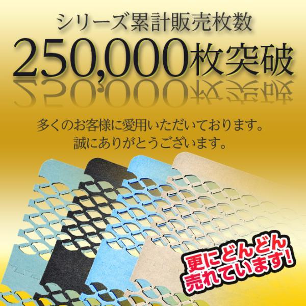 日本製 すのこ ベッド すのこ型除湿マット 防ダニ抗菌防臭 備長炭 帝人 エアジョブ ベッド用 シングル 結露 すのこマット 除湿シート 吸湿シート|plus1-store|04
