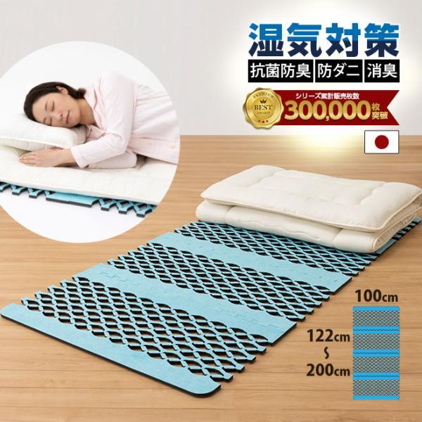 正規品 すのこ型除湿マットレス 《ダブルインパクトプラス シングル》ベルオアシス マイティトップ 使用 結露 除湿シート 吸湿シート 調湿シート すのこベッド|plus1-store