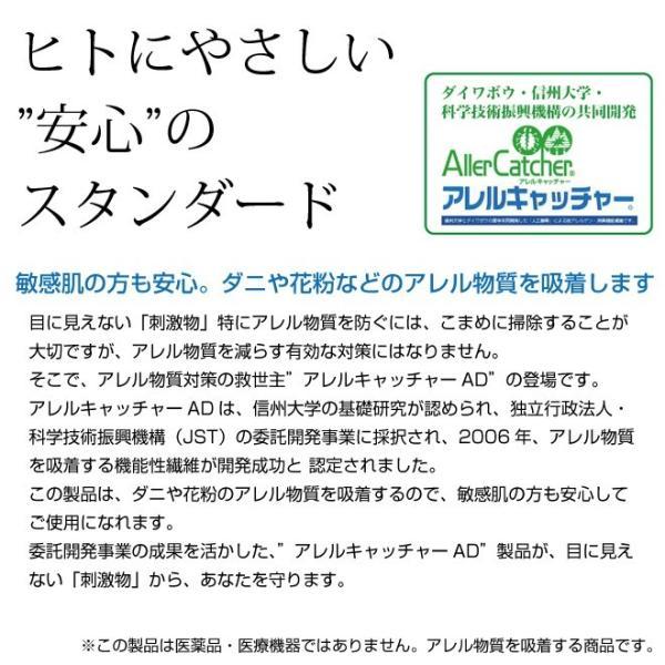 すのこ型除湿マットレス 防ダニ ダニシート 日本製 布団 抗菌防臭 テイジン ベルオアシス エアジョブ シングル 除湿シート 吸湿シート すのこベッド ダニ対策 plus1-store 11