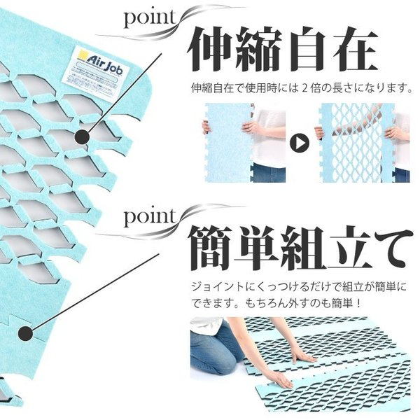 すのこ型除湿マットレス 防ダニ ダニシート 日本製 布団 抗菌防臭 テイジン ベルオアシス エアジョブ シングル 除湿シート 吸湿シート すのこベッド ダニ対策 plus1-store 12
