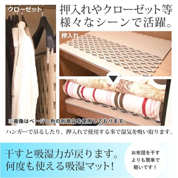 すのこ型除湿マットレス 防ダニ ダニシート 日本製 布団 抗菌防臭 テイジン ベルオアシス エアジョブ シングル 除湿シート 吸湿シート すのこベッド ダニ対策 plus1-store 14