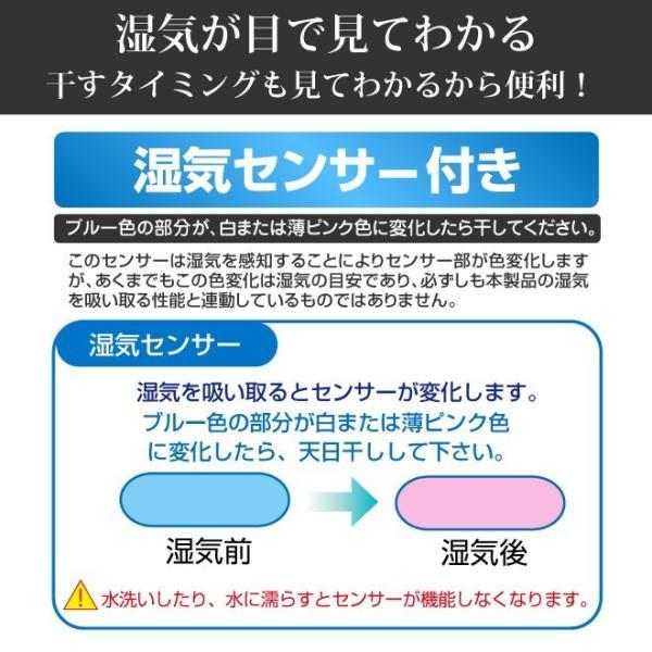 すのこ型除湿マットレス 防ダニ ダニシート 日本製 布団 抗菌防臭 テイジン ベルオアシス エアジョブ シングル 除湿シート 吸湿シート すのこベッド ダニ対策 plus1-store 15