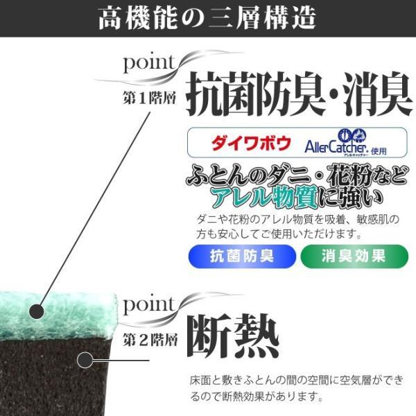 すのこ型除湿マットレス 防ダニ ダニシート 日本製 布団 抗菌防臭 テイジン ベルオアシス エアジョブ シングル 除湿シート 吸湿シート すのこベッド ダニ対策 plus1-store 07